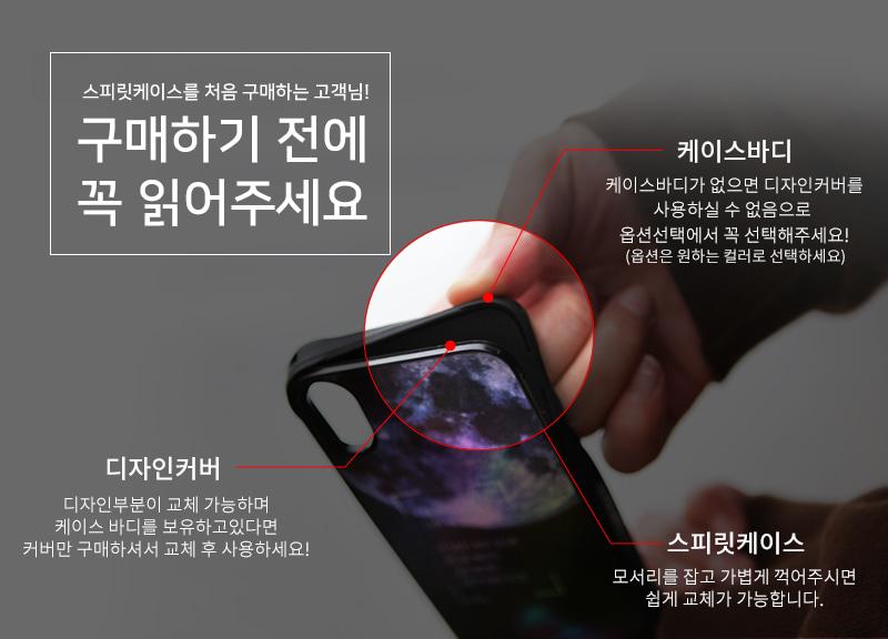 MINIMALISM NEON-스피릿케이스 트윙클커버+바디세트 - 애즈포러스, 30,000원, 케이스, 아이폰 11 Pro